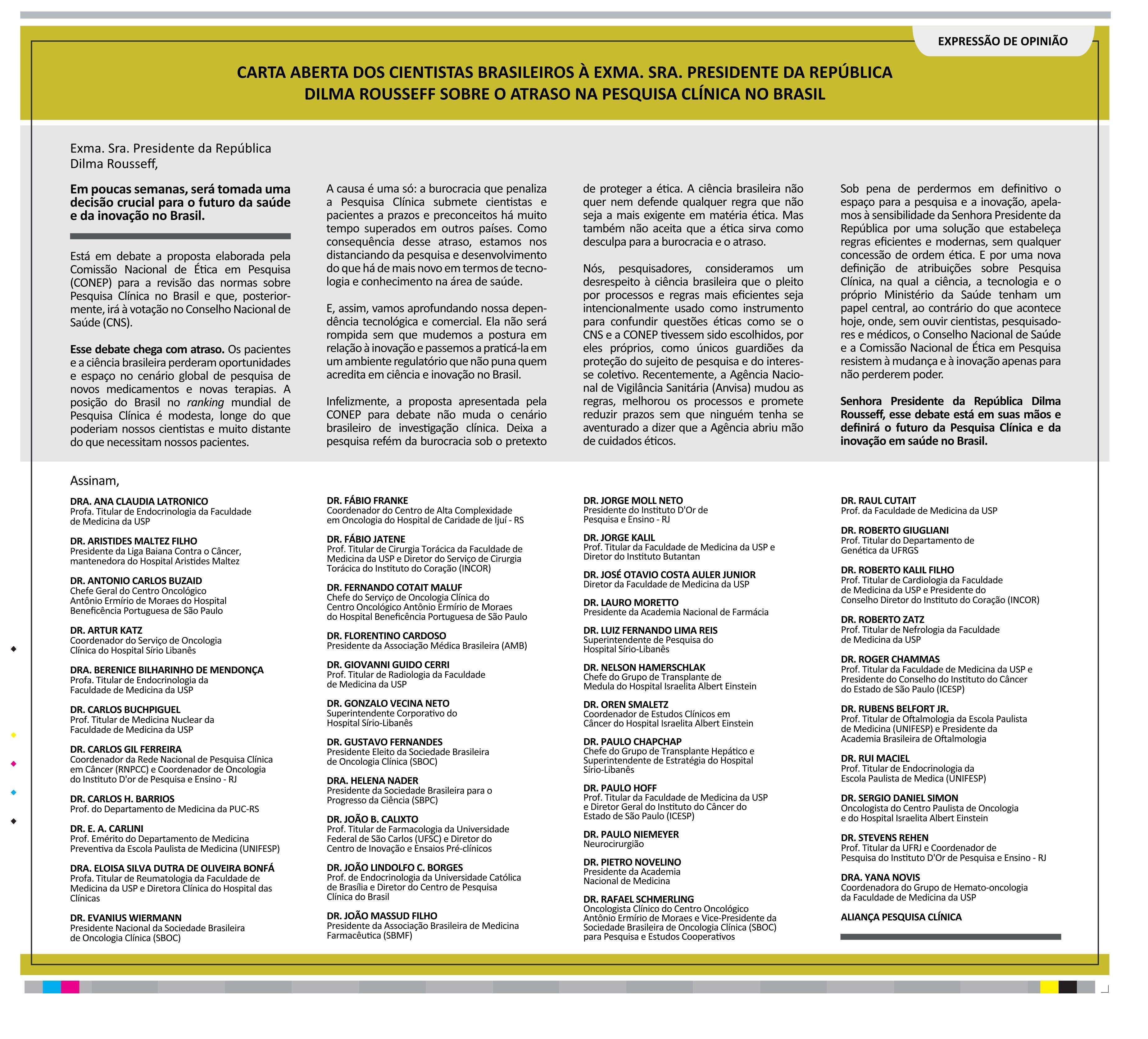 Boletín Fármacos: Ética, Derecho y Ensayos Clínicos